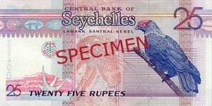 25 Rupee Note